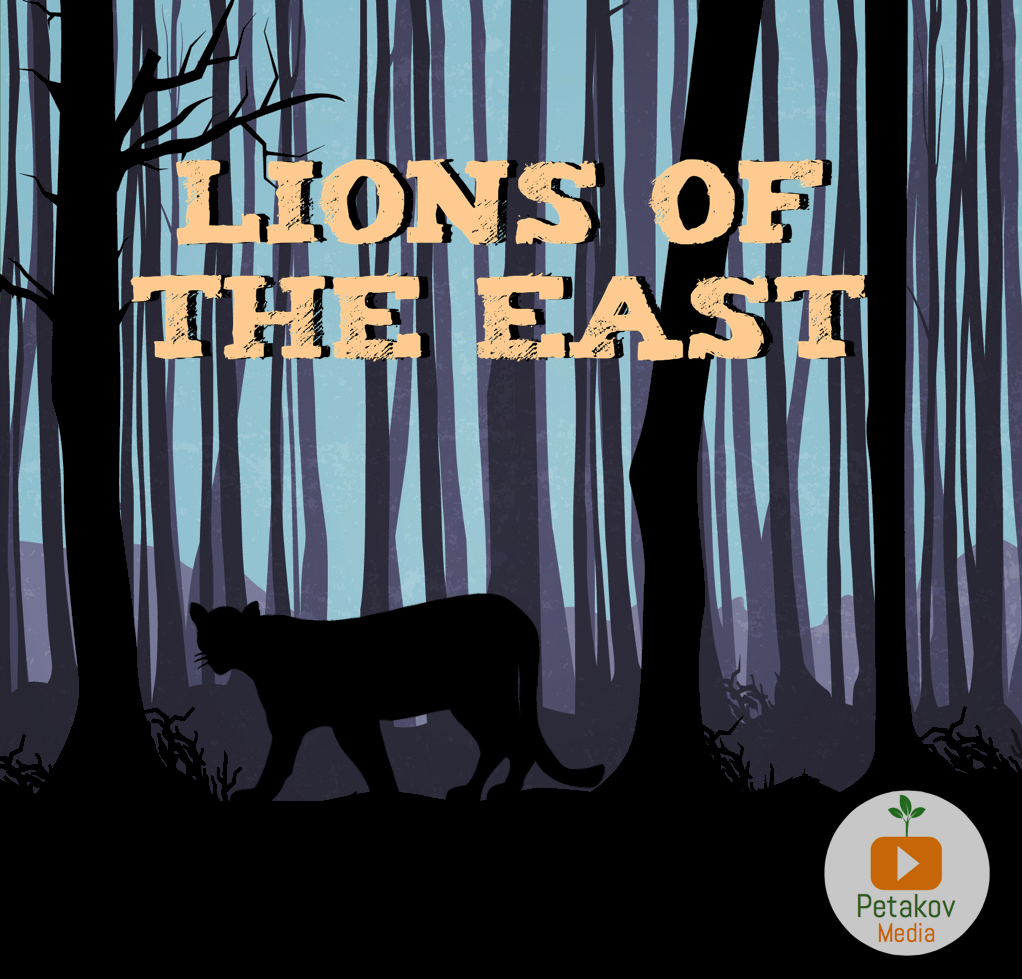 Lions of the East poster
